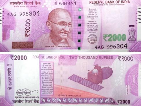 RBI ने रोकी 2000 रुपए के नोटों की छपाई, RTI में हुआ खुलासा
