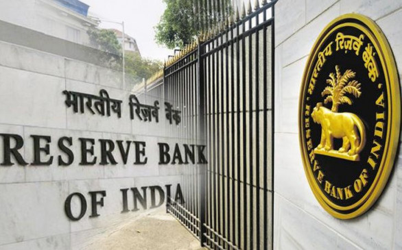 RBI ने घटाया रेपो रेट, GDP ग्रोथ का अनुमान 6.9 से घटाकर 6.1% किया