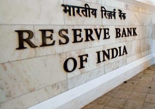 आरबीआई ने लक्ष्मी विलास बैंक और इंडियाबुल्स के मर्जर को खारिज किया