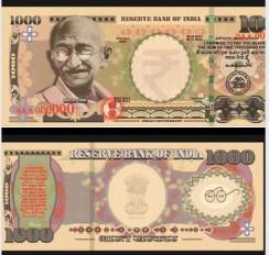 Fake News: क्या रिजर्व बैंक ने जारी किया एक हजार का नया नोट ?