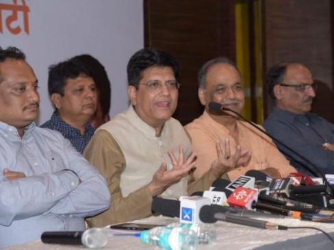 महाराष्ट्र का मिनी मेट्रो का आइडिया देश में साकार करने की योजना-गोयल