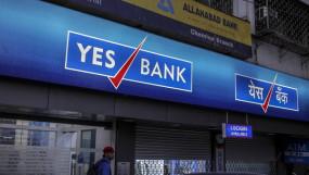 ऑनलाइन ट्रांजैक्शन फेल, प्राइवेट बैंकों के बंद होने की फैली अफवाह, ये थी असली वजह
