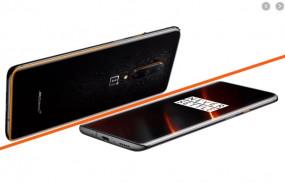 OnePlus 7T Pro McLaren Edition की सेल आज, जानें कीमत और ऑफर्स