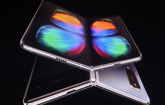 Samsung Galaxy Fold की प्री-बुकिंग शुरु: मिल रहे ये शानदार ऑफर