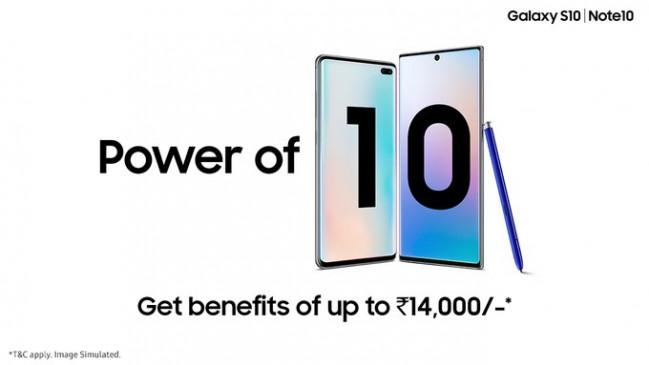 Samsung Galaxy Note 10 और S10 पर 14 हजार रुपए तक का डिस्काउंट