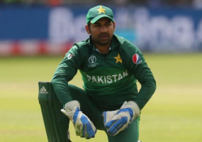 पाकिस्तान क्रिकेट बोर्ड ने सरफराज अहमद से छिनी टीम की कमान