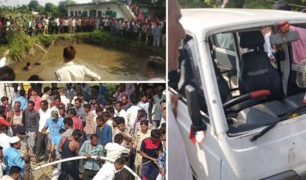 MP : शाजापुर में कुएं में गिरी स्कूल वैन, चार बच्चों की मौत