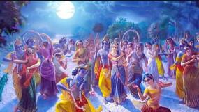 शरद पूर्णिमा: जानें भगवान श्री कृष्ण ने इस रात क्यों की रासलीला?
