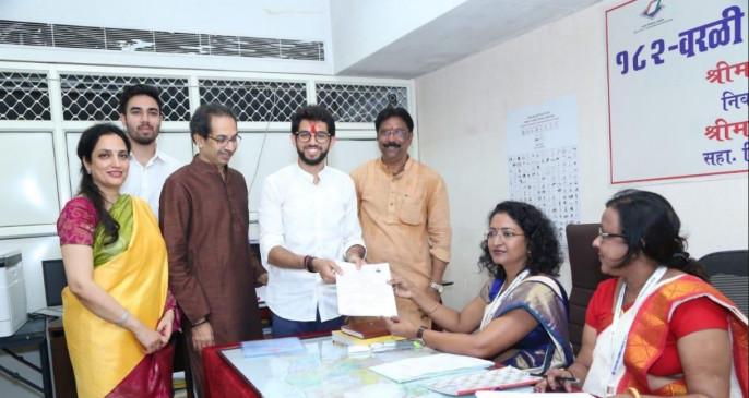 आदित्य ठाकरे ने दाखिल किया नामांकन, वर्ली से लड़ेंगे विधानसभा चुनाव