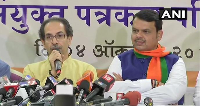 Maharashtra Election: भाजपा 150 और शिवसेना 124 सीटों पर लड़ेगी चुनाव
