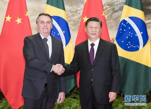 चीन और ब्राजील के बीच कई समझौतों पर हस्ताक्षर