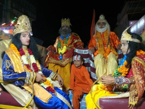 सीताजी के पैर पखारती है पूरी बस्ती ,119 साल से चल रही परंपरागत रामलीला