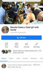 गीता के माता-पिता की सोशल मीडिया से तलाश