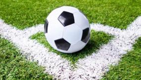 स्पेनिश लीग : ग्रनाडा तालिका में शीर्ष पर पहुंची
