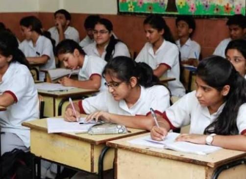 अब 'शातिर' परीक्षार्थियों की खैर नहीं,  बोर्ड की सख्ती,  प्रैक्टिकल एग्जाम के अंकों की भी होगी जांच