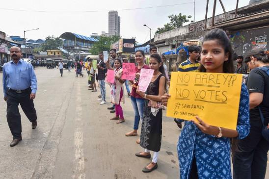 मुंबई में पेड़ काटने के मामले में कल सुनवाई करेगी सुप्रीम कोर्ट की स्पेशल बेंच