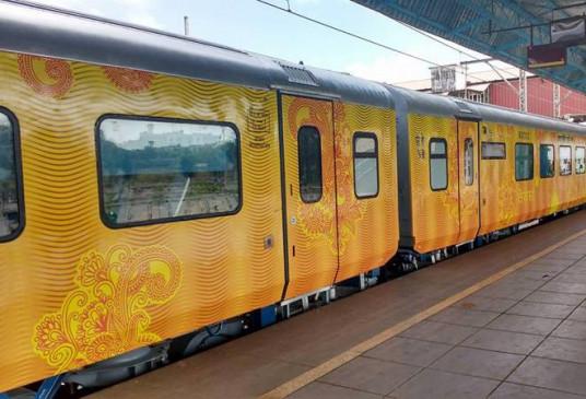 देश में पहली बार ट्रेन लेट होने पर मुआवजा, तेजस एक्सप्रेस पहुंची थी 2 घंटे लेट
