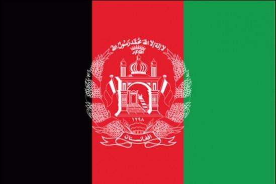 वाणिज्य दूतावास बंद करने पर अफगानिस्तान व पाकिस्तान में तल्खी बढ़ी