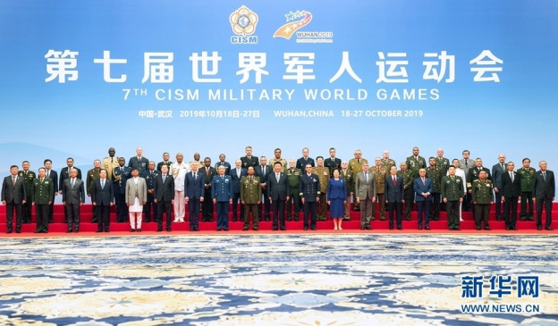 विश्व सैन्य खेलों का पहला स्वर्ण पदक चीन के नाम