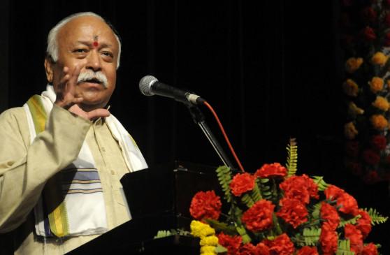 लिंचिंग शब्द देश और हिंदू समाज को बदनाम करने की कोशिश : मोहन भागवत