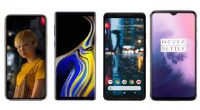 इन प्रीमियम स्मार्टफोन पर मिल रहा 32,000 रुपए तक का डिस्काउंट, जानें कीमत