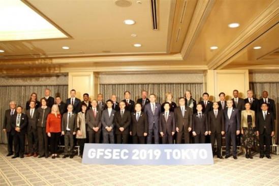 जीएफएसईसी का तीसरा मंत्री स्तरीय सम्मेलन जापान में आयोजित