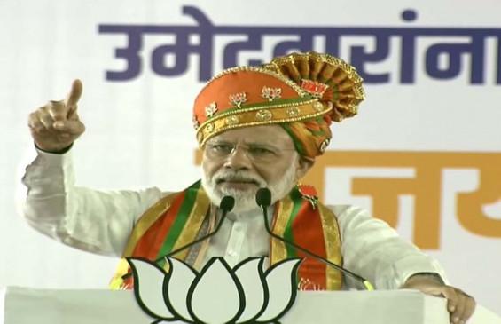 ये बदला हुआ हिंदुस्तान है, डरने वाला नहीं : मोदी