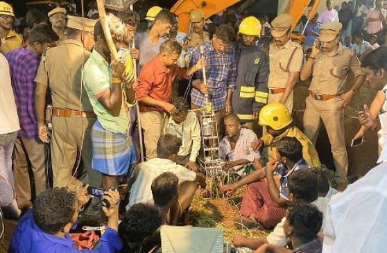 तमिलनाडु : बोरवेल में फंसे ढाई साल के बच्चे की मौत, शव निकाला गया