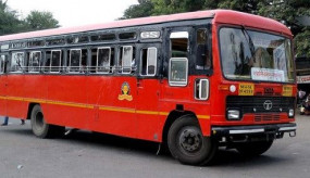5 नवंबर तक एसटी बसों का किराया बढ़ा, 10 प्रतिशत अधिक देना होगा