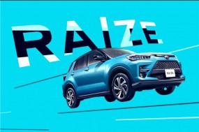 Toyato Raize अगले महीने होगी लॉन्च, जानें इस सब-कॉम्पैक्ट SUV के बारे में