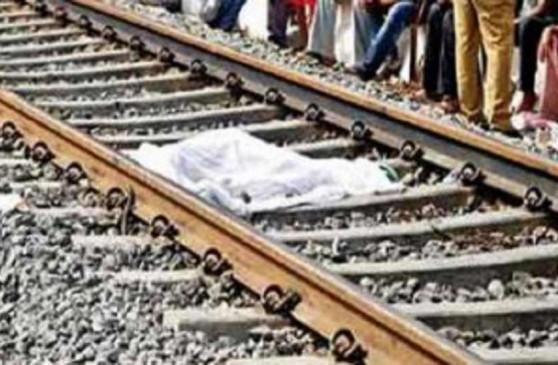 अगवा बेटी के मामले में पुलिस कीनिष्क्रियता से परेशान बाप ने लगाई ट्रेन के सामने छलांग