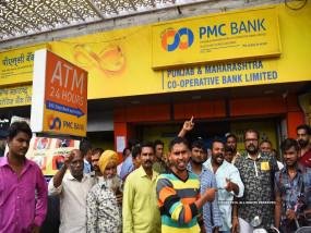 पीएमसी बैंक घोटाले में दो गिरफ्तार, 3500 करोड़ की संपत्तियां जब्त