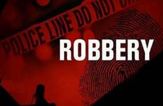 बिहार में यूको बैंक से दिनदहाड़े 32 लाख रुपये की लूट