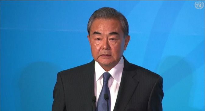 संयुक्त राष्ट्र को बहुपक्षवाद का मुख्य मोर्चा बनना चाहिए : वांग यी