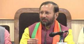 मुंबई: पर्यावरण मंत्री ने किया पेड़ काटने का समर्थन, शिवसेना विरोध में