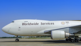 यूपीएस ने दिल्ली-कोलोन रूट पर फ्लाइट सेवा की शुरूआत की
