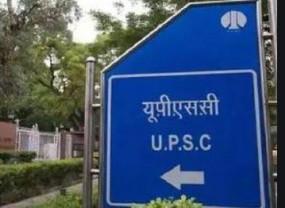 UPSC(CDS) में होने जा रही भर्तियां, पढ़े पूरी डिटेल यहां