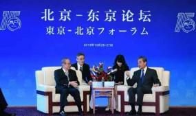 जापान के पूर्व प्रधानमंत्री फुकुदा यासुओ से मिले वांग यी