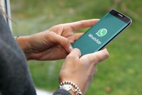 Whatsapp पर साइबर हमले के लिए इजरायली फर्म पर मुकदमा दर्ज