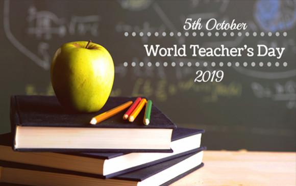 World Teachers Day: शिक्षा को बेहतर बनाने और शिक्षकों के सम्मान के लिए मनाया जाता है यह दिन