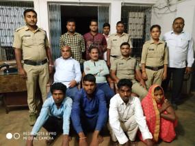 पत्नी ने षडय़ंत्र रचा , फिर प्रेमी से करवाई पति की हत्या - 4 गिरफ्तार