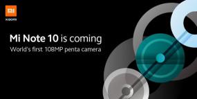 Xiaomi जल्द लॉन्च करेगी 108MP कैमरा वाला फोन, टीजर लॉन्च