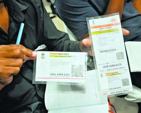 गरीब रथ और दुरंतो एक्सप्रेस में कार्रवाई,  रेल टिकट की कालाबाजारी का फंडाफोड़