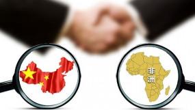 चीन-अफ्रीका गरीबी उन्मूलन सम्मेलन में 150 प्रतिनिधियों ने लिया हिस्सा