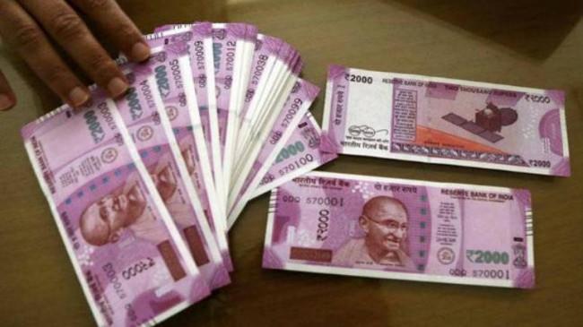 2000 रुपए के नोट की हो रही जमाखोरी, बंद हो नोट: एससी गर्ग