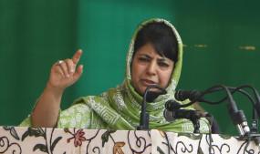 कश्मीर के 35 राजनेताओं को सेंटूर होटल से एमएलए हॉस्टल भेजा गया