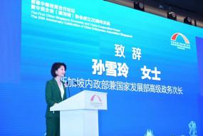 चीन-सिंगापुर आर्थिक और व्यापारिक फोरम में 380 व्यापारिक प्रतिनिधियों ने लिया हिस्सा