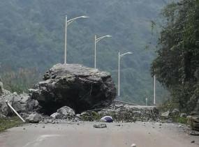 दक्षिण चीन में 5.2 तीव्रता के भूकंप में एक की मौत, 4 घायल
