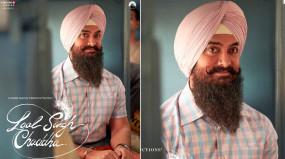 आमिर खान ने लाल सिंह चड्ढा का फर्स्ट लुक किया जारी, लिखा- सत श्री अकाल जी