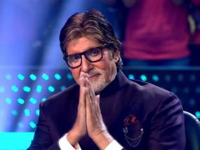 गोवा आना मतलब घर आने जैसे: अमिताभ बच्चन